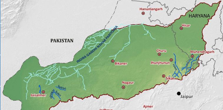 राजस्थान: आंतरिक जलप्रवाह प्रणाली