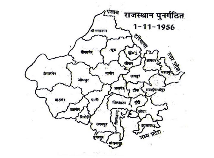 1947 के बाद : राजस्थान का एकीकरण