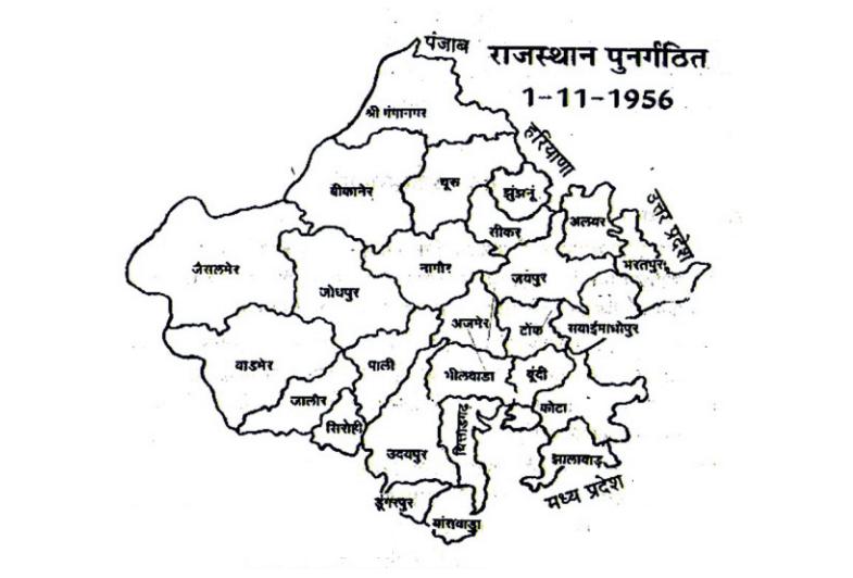 स्वाधीनता के बाद: राजस्थान का एकीकरण