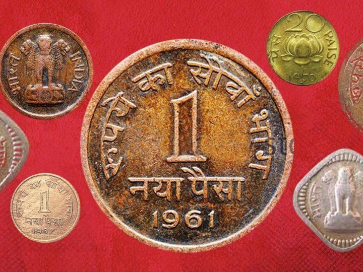 भारत में मुद्रा - व्यवस्था