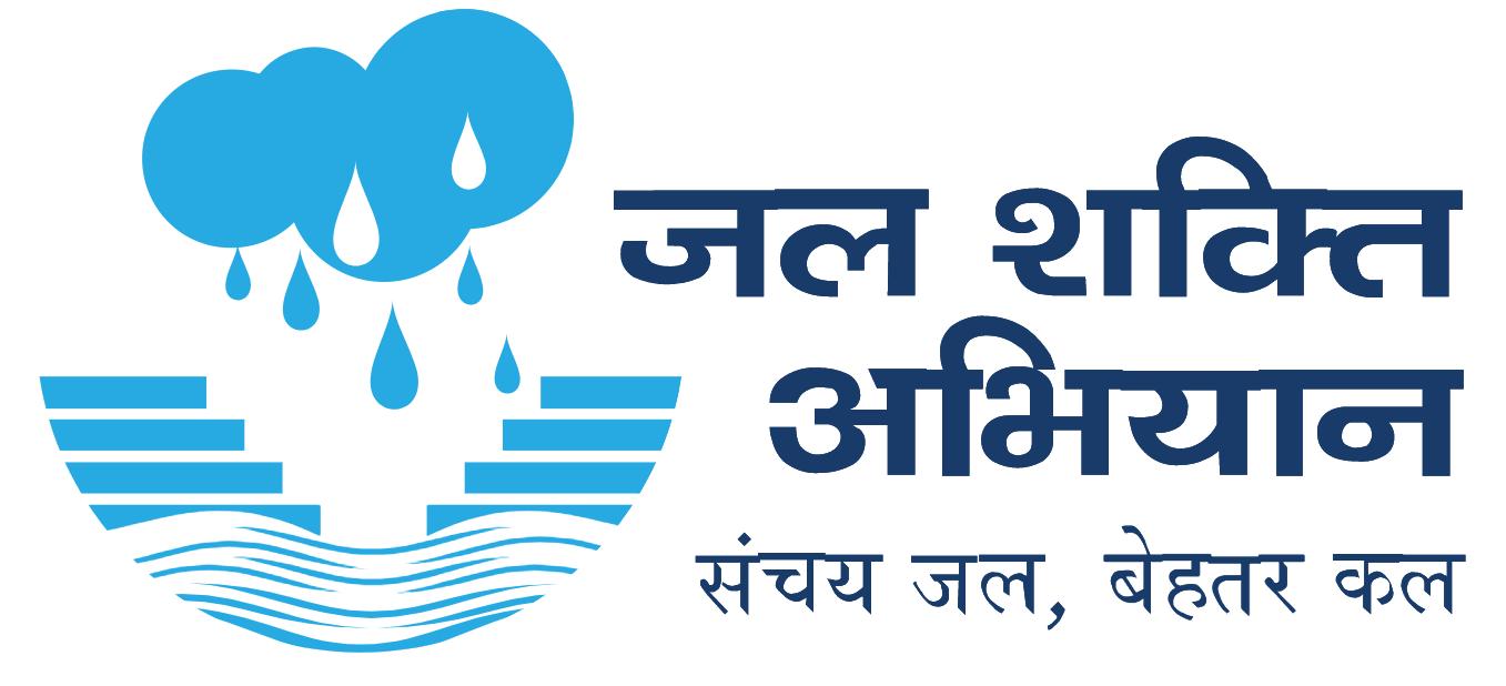 जल शक्ति अभियान में अजमेर प्रथम