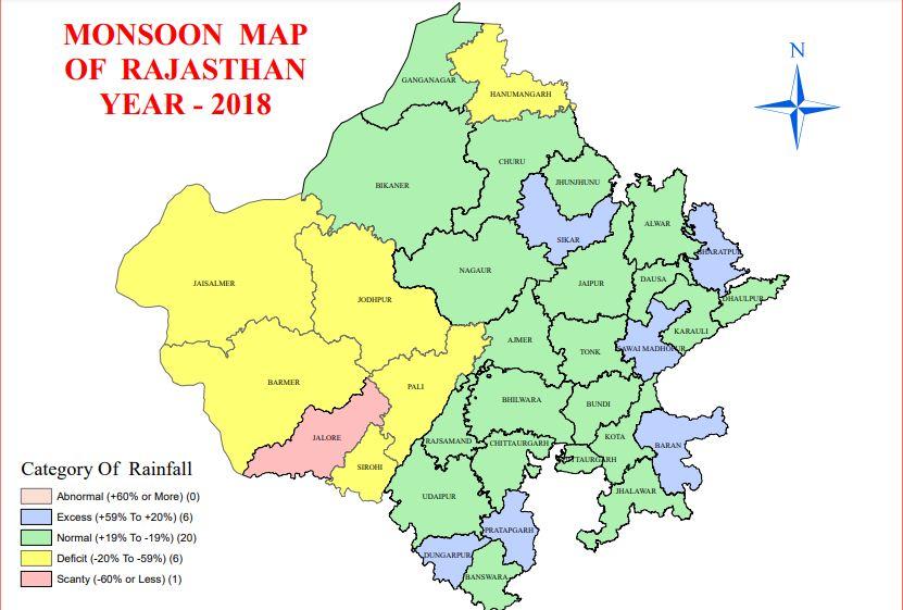 राजस्थान मानसून 2018