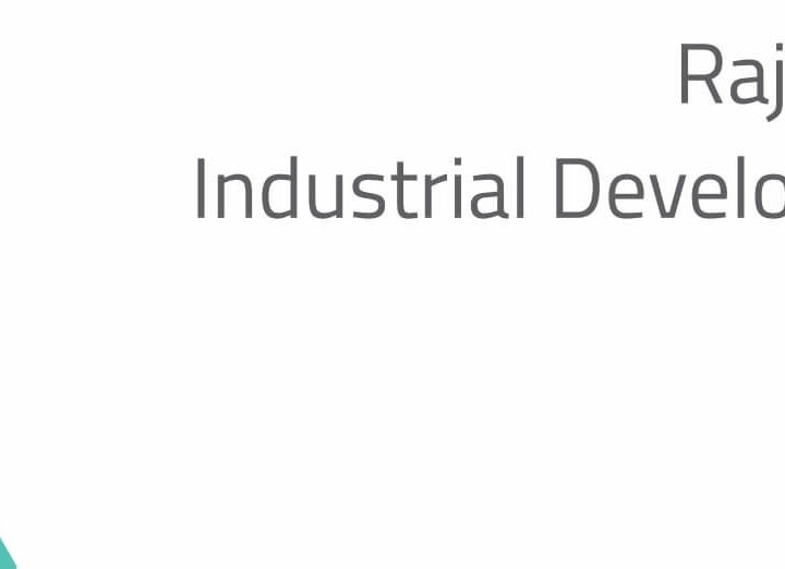 राजस्थान औद्योगिक विकास नीति 2019 | उद्देश्य, विशेष प्रावधान | डाउनलोड पीडीऍफ़