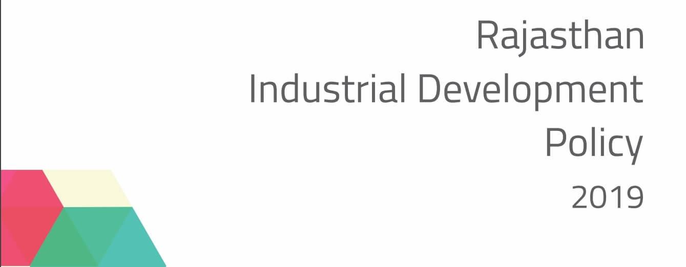 राजस्थान औद्योगिक नीति