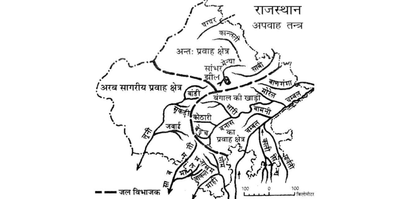 राजस्थान की नदियाँ