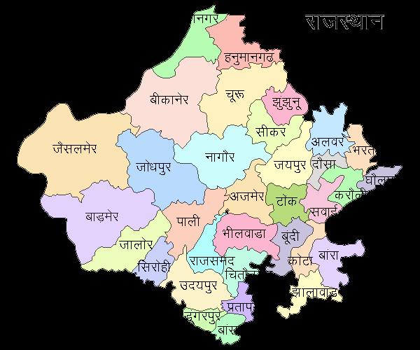 राजस्थान स्थिति, विस्तार, आकृति एवं भौतिक स्वरूप