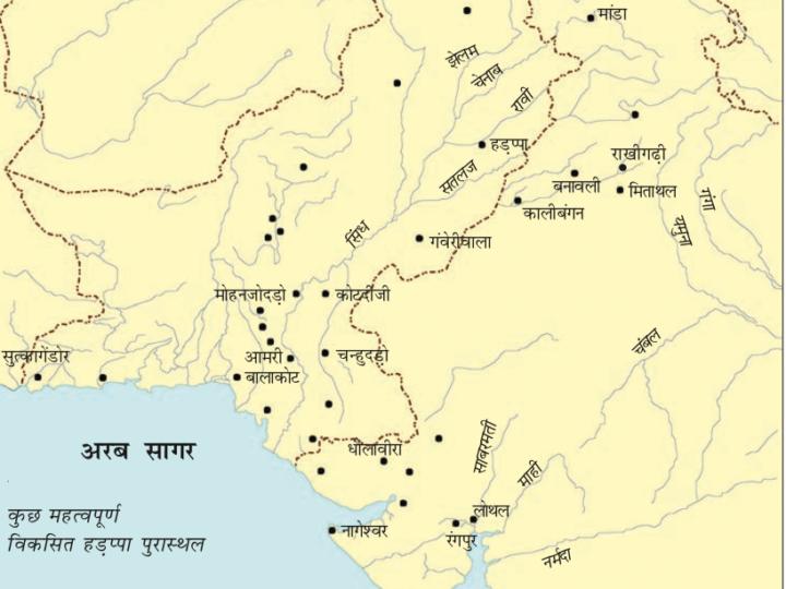 कालीबंगा   राजस्थान का प्राचीनकाल का इतिहास   प्राचीन