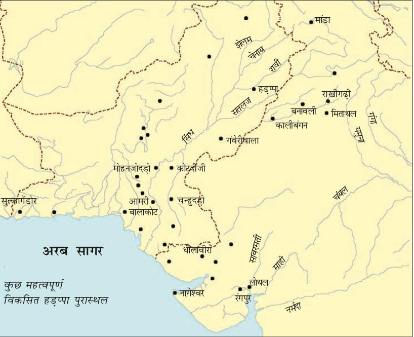 राजस्थान का इतिहास