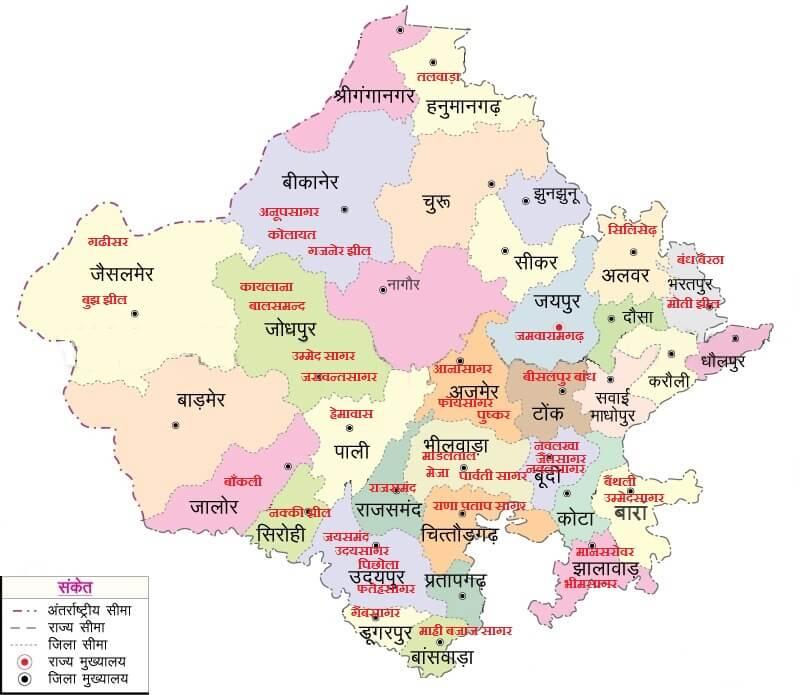 राजस्थान की मीठे पानी की झीलें