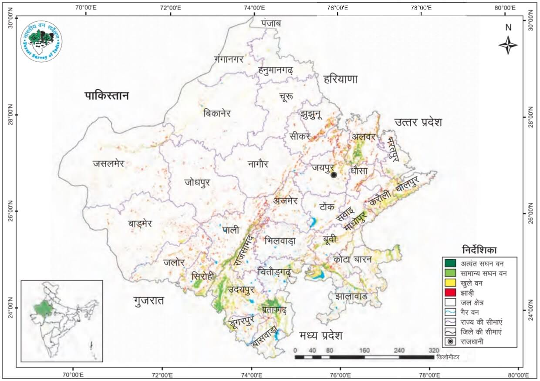 राजस्थान में वन सम्पदा