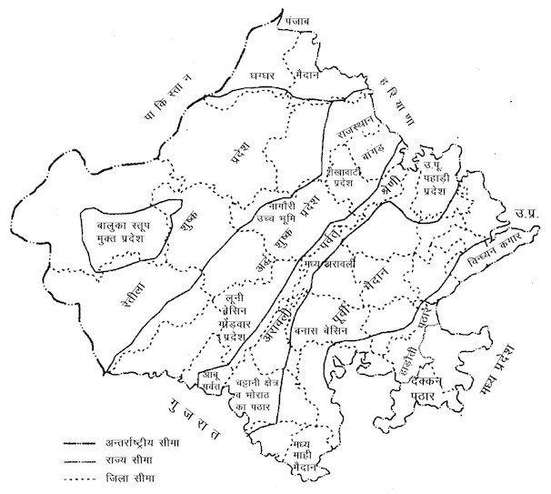 अरावली पर्वतीय प्रदेश